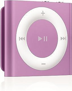 amazon com apple ipod shuffle 2 gb orange 4th generation rh amazon com Red iPod Shuffle 1GB iPod Shuffle 1st Generation
