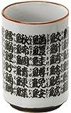 美濃焼 寿司湯呑 魚字 551-18-41E