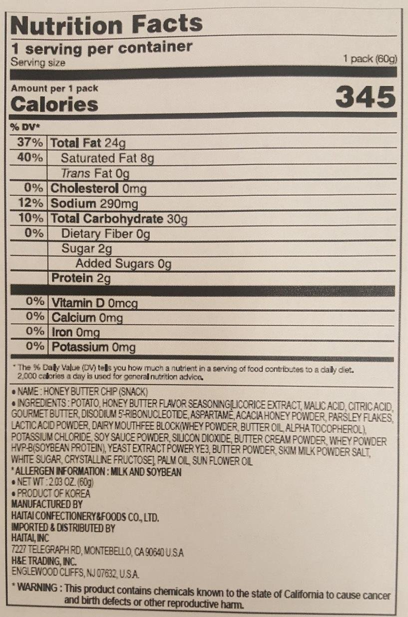 Haitai Honey butter chip, 2.11 Ounce (Pack of 16) by Haitai (Image #1)