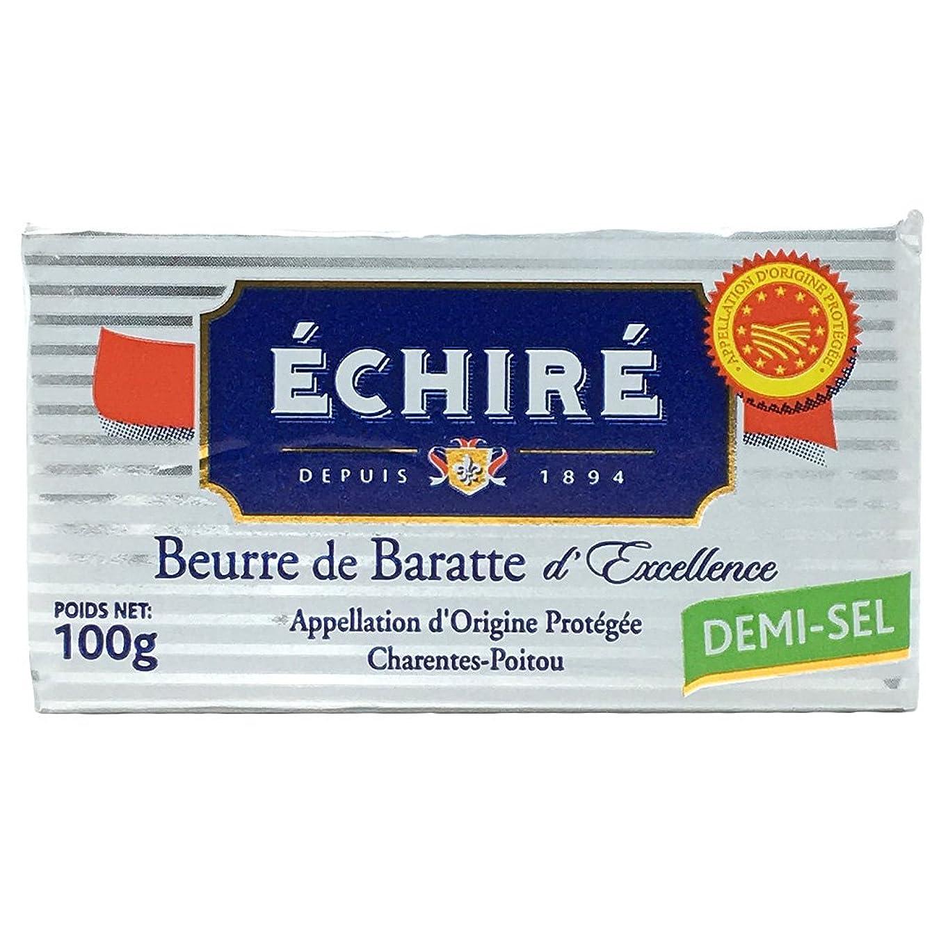 パワーセル杭コンテスト100% オーガニックギー(Ghee)バター, 8oz (海外直送品)