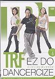 TRF イージー・ドゥ・ダンササイズ EZ DO DANCERCIZE  DISC4