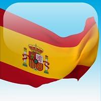 一月学会西班牙语