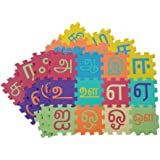 Sampada Synthetics Tamil Alphabet Varnamala & Numbers 1 to 10 Kids Puzzle Play Mats with Added Fragrance (41 Pieces, 3-Inch)