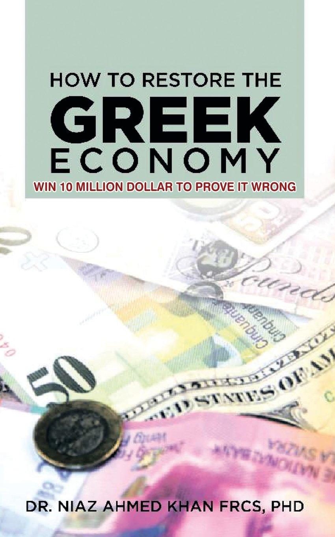 Amazon com: How To Restore The Greek Economy: WIN 10 MILLION
