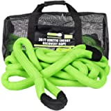 Grip 30 ft x 1-1/4 in Kinetic Energy Recovery Rope
