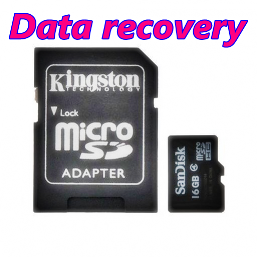 BrandonApp Data recovery product image