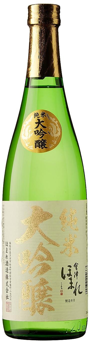 影平和的彼の新政 No.6 X-type 純米大吟醸 生原酒 740ml ■要冷蔵