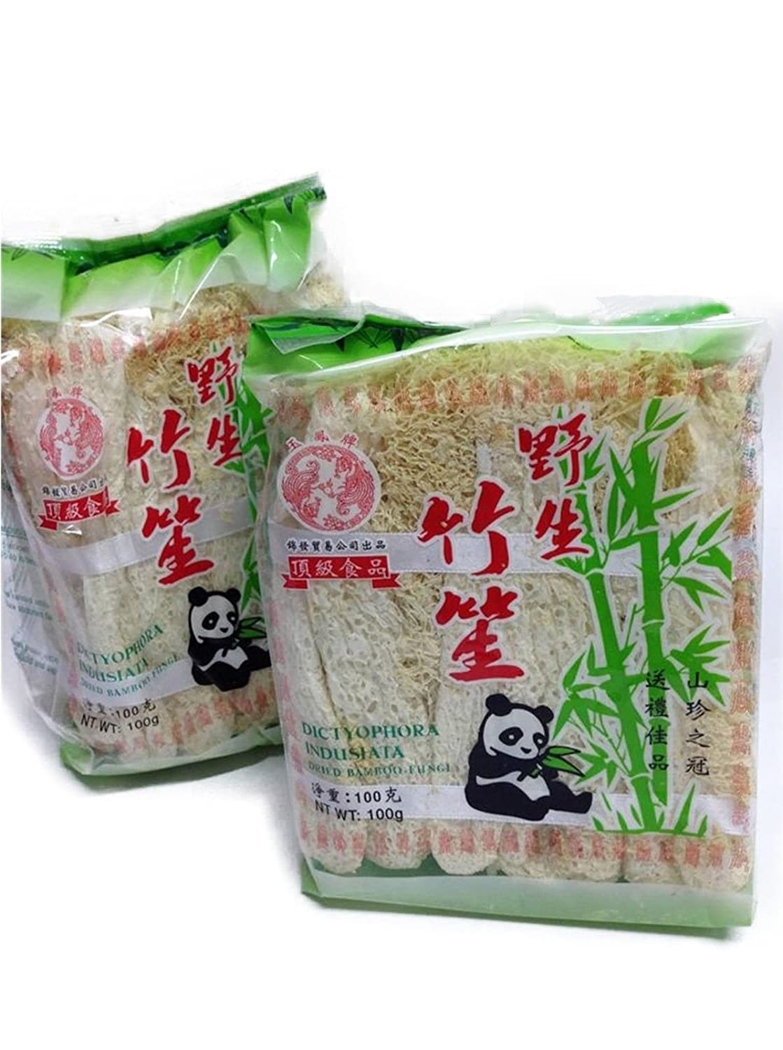 China Good Food Selected Natural Long net stinkhorn Dried Bamboo Fungi 竹笙 Free Worldwide AIRMAIL