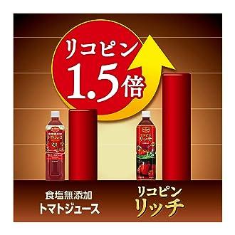 デルモンテ リコピンリッチ トマト飲料 900g×12本