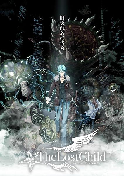The Lost Child ザ・ロストチャイルド (【初回特典】『ダーク・イーノック』DLC・『ネフィリム サリー・ボーイVer』DLC・ブックレット『神話名鑑(仮称)』 同梱)