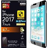 エレコム iPhone 8 フィルム 衝撃吸収 ブルーライトカット 指紋防止 光沢 iPhone 7 対応 PM-A17MFLBLGPN