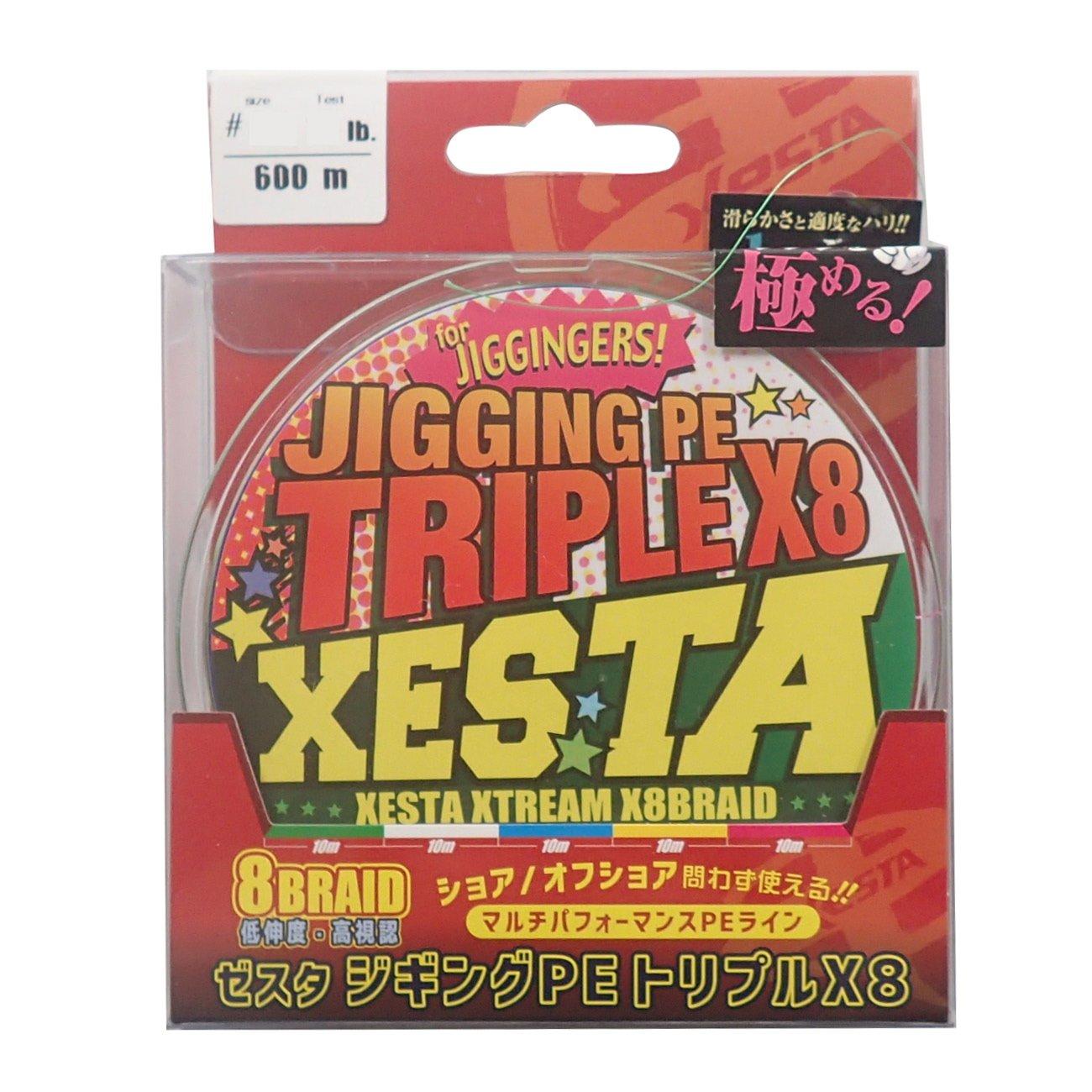 大人気の ゼスタ(XESTA) B01MXYYKJ0 PEライン ジギングPE ゼスタ(XESTA) ジギングPE トリプルX8 600m 2号 33lb(14.9kg) B01MXYYKJ0, レッドハンマー:538e173f --- a0267596.xsph.ru