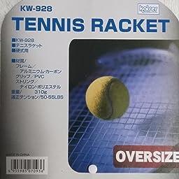 Amazon Kaiser カイザー 硬式 テニス ラケット Kw 928 一体成型 ケース付 練習用 カイザー Kaiser ラケット
