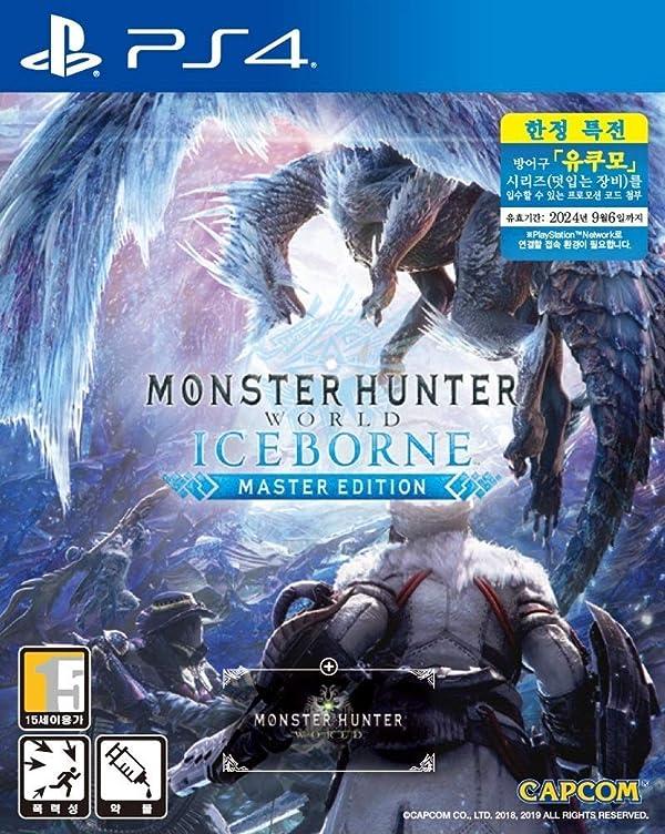 Monster Hunter World: Iceborne Master Edition Korean Edition - PlayStation4