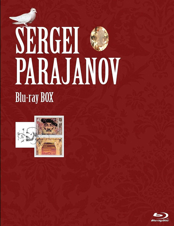 セルゲイパラジャーノフ Blu-ray BOX(限定生産) B079HWWQ6G