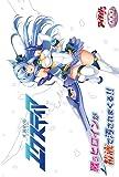 光翼戦姫エクスティア DVD-PG