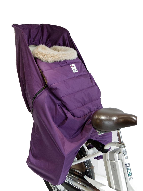 [レイコム]reicom 【後ろ用】あったかプラス!子供乗せ自転車 防寒フットマフ3way  パープル B00PTMJQ3Q