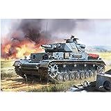 ボーダーモデル 1/35 ドイツ陸軍 IV号戦車 F1型 プラモデル BT003 (メーカー初回受注限定生産)