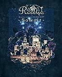 【初回仕様特典あり】Roselia 2017-2018 LIVE BEST -Soweit- [Blu-ray] (全32Pフォトブックレット封入) (Roselia ライブロゴステッカーシート封入)