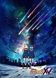 戦姫絶唱シンフォギアXV 6【期間限定版】 [Blu-ray]