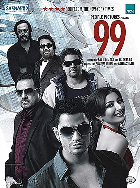 Amazonin Buy 99 DVD Blu Ray Online At Best Prices In India