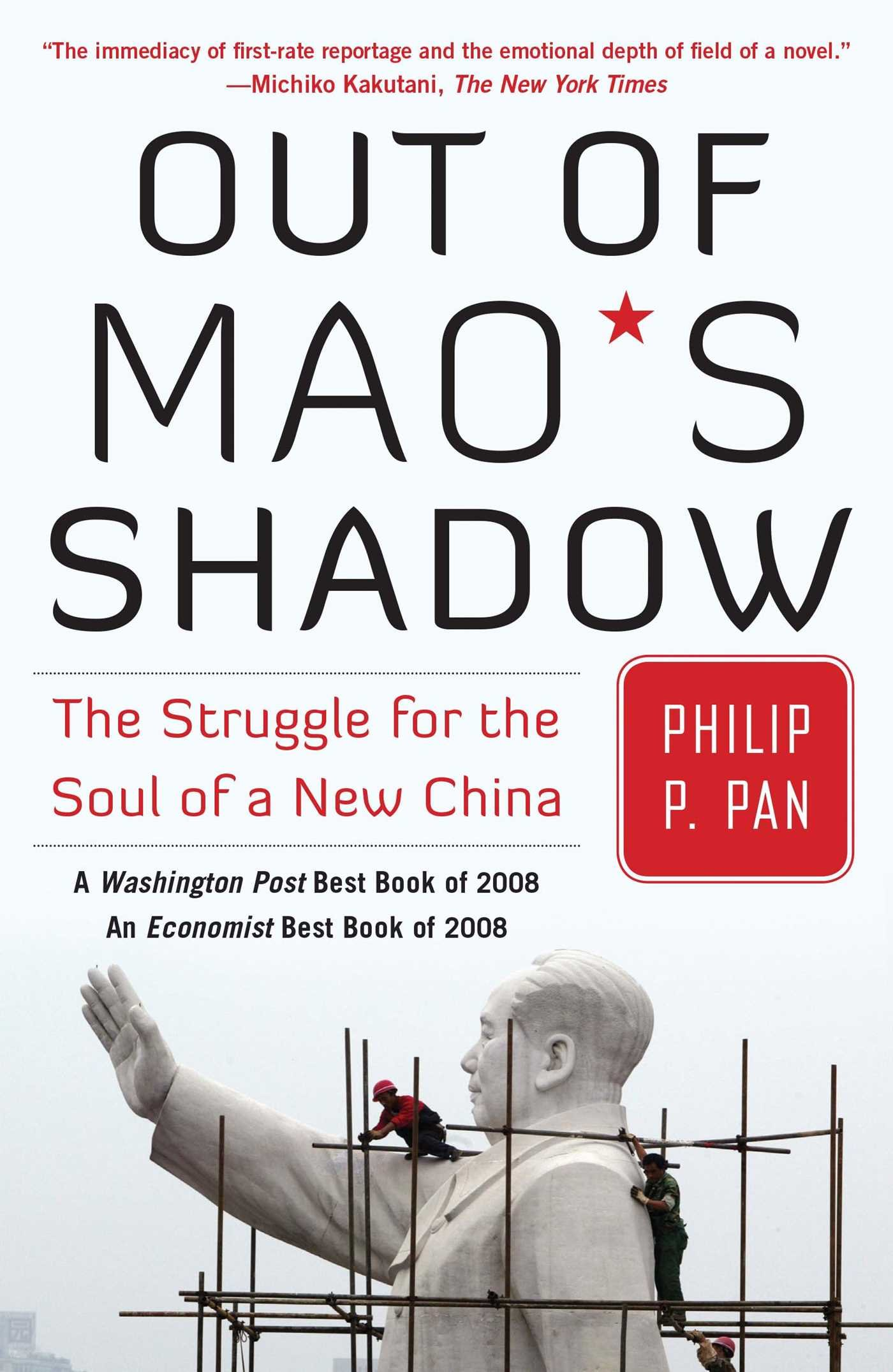 Amazon.com: Out of Mao\'s Shadow: The Struggle for the Soul of a New ...