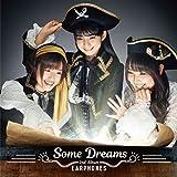 Some Dreams【通常盤】