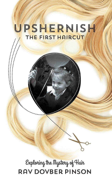 Upshernish The First Haircut Dovber Pinson 9780989007269 Amazon