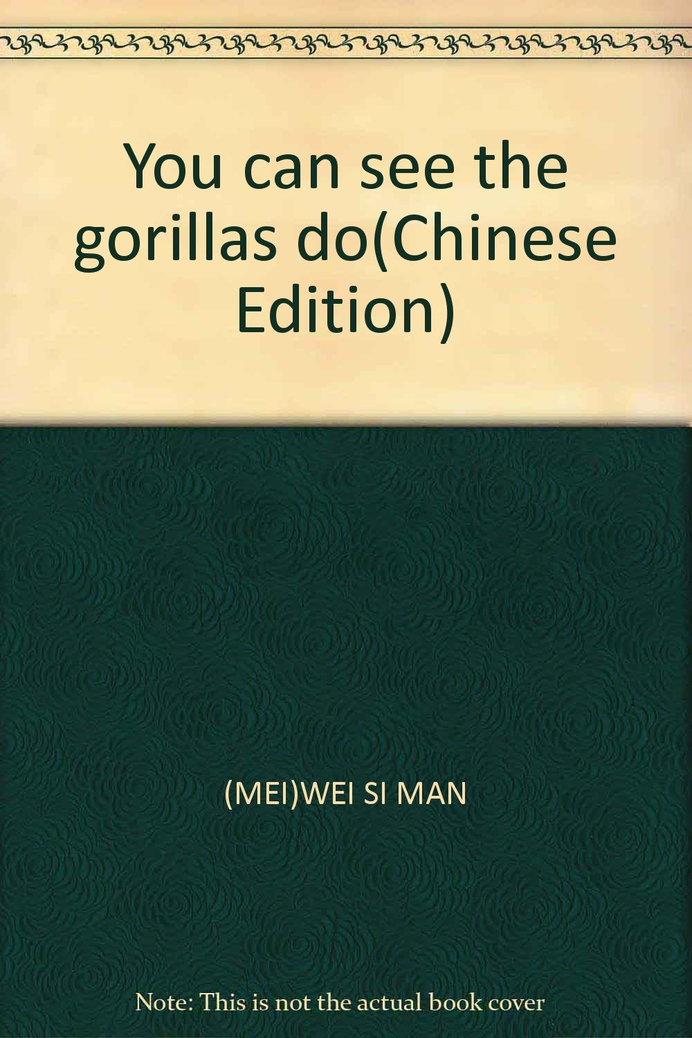 You can see the gorillas do(Chinese Edition) pdf epub