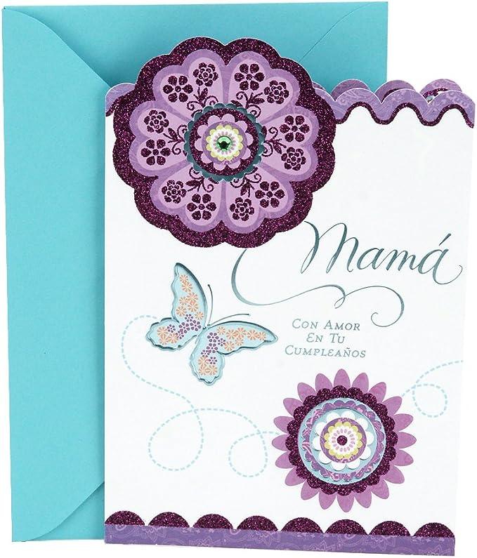 Amazon.com: Hallmark Vida Spanish Birthday Greeting Card for ...