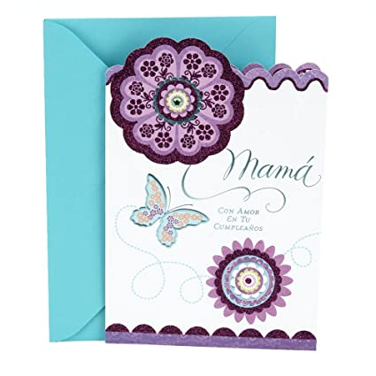 Amazon Hallmark Vida Spanish Birthday Greeting Card For Mom Dimensional Flower Office Products