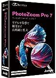 ジャングル PhotoZoom Pro 7