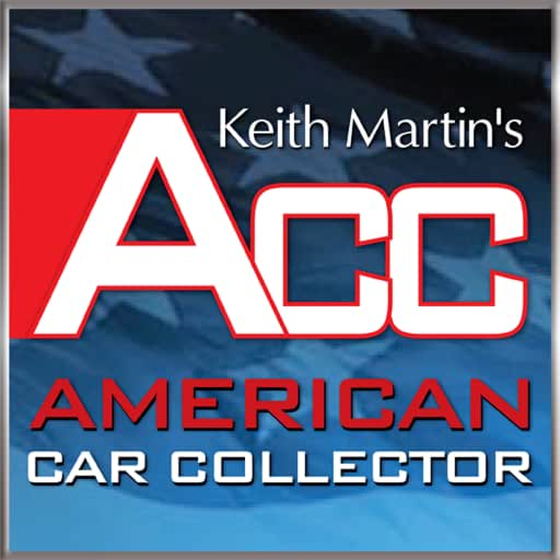 American Car Collector(Kindle Tablet Edition)