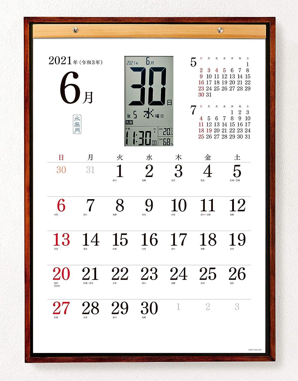 大安 今日 の 暦