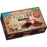 明治 チョコレート効果カカオ72% カカオニブ 45g×5箱