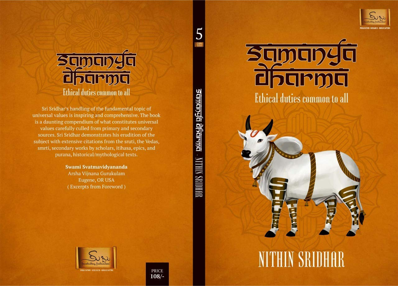 Image result for menstruation nithin sridhar book