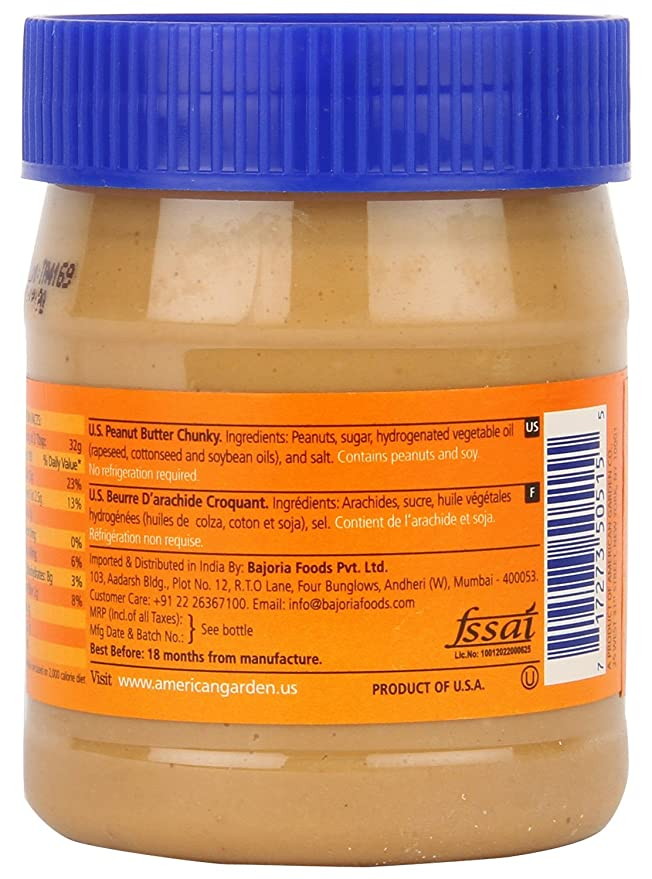 7e2b214166f2 American Garden U.S. Peanut Butter