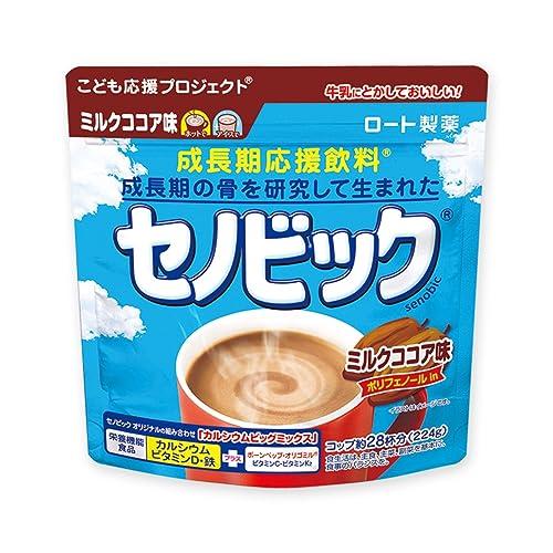 ロート製薬 セノビック ミルクココア味