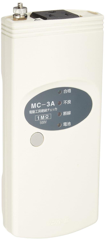 テンパール工業 電動工具絶縁チェッカ MC3A   B01LX21PT2