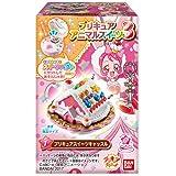 プリキュア アニマルスイーツ3 10個入 食玩・ガム (キラキラ☆プリキュアアラモード)