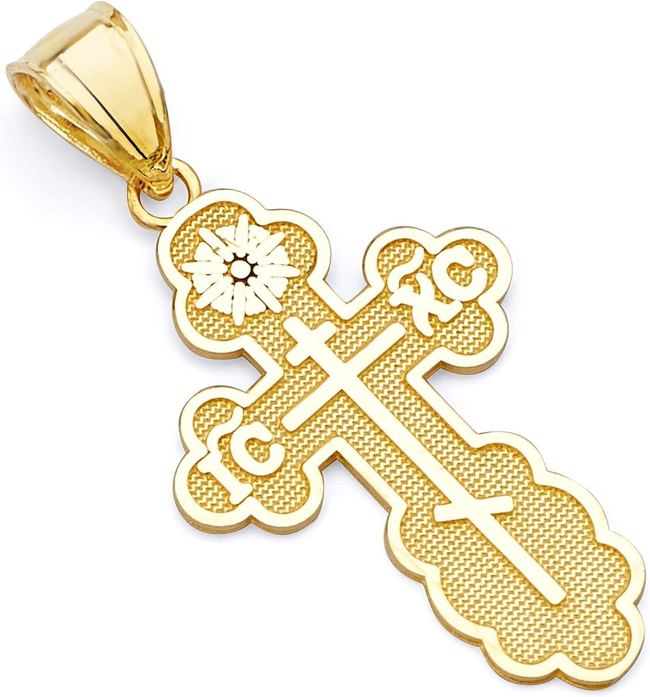 Wellingsale 14K Yellow Gold Polished Milgrain Religious Baptism Charm Pendant
