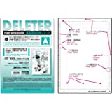 Deleter Comic Book Paper Type A B4/135kg with Scale by Deriita