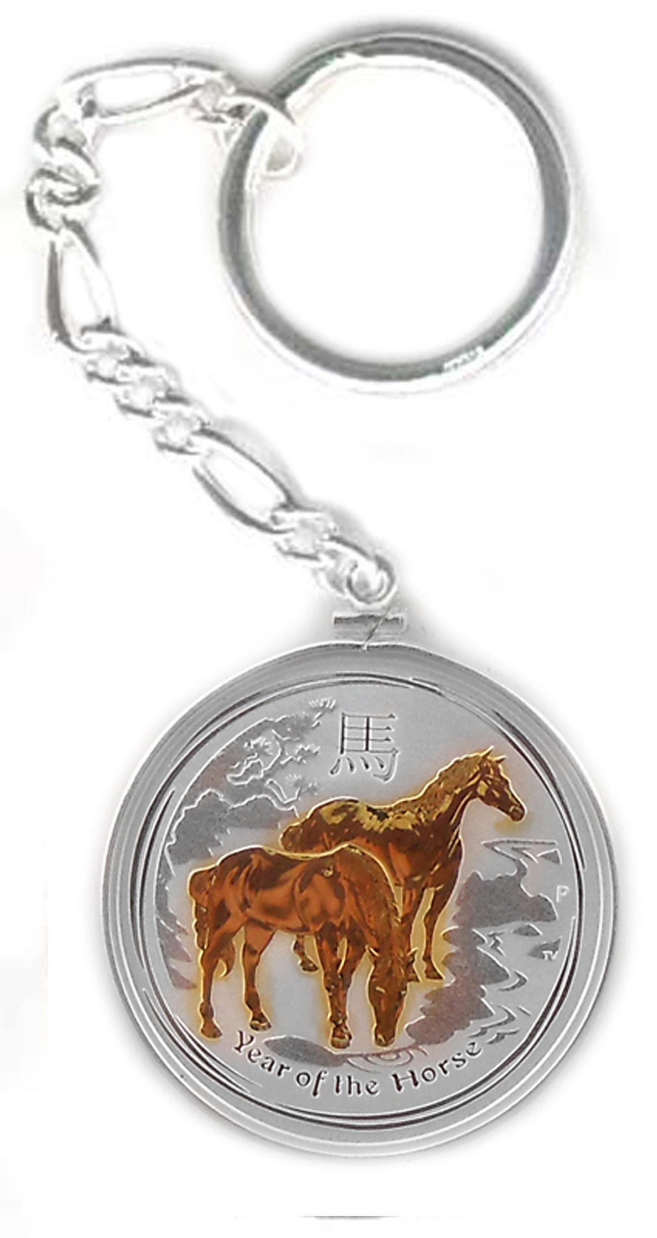 Sterling Silver 1/2 oz Year of the Horse Colorized Keychain COIN INCLUDED