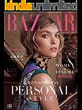 Harper's BAZAAR(ハーパーズ・バザー) 2016年5月号 (2016-03-19) [雑誌]