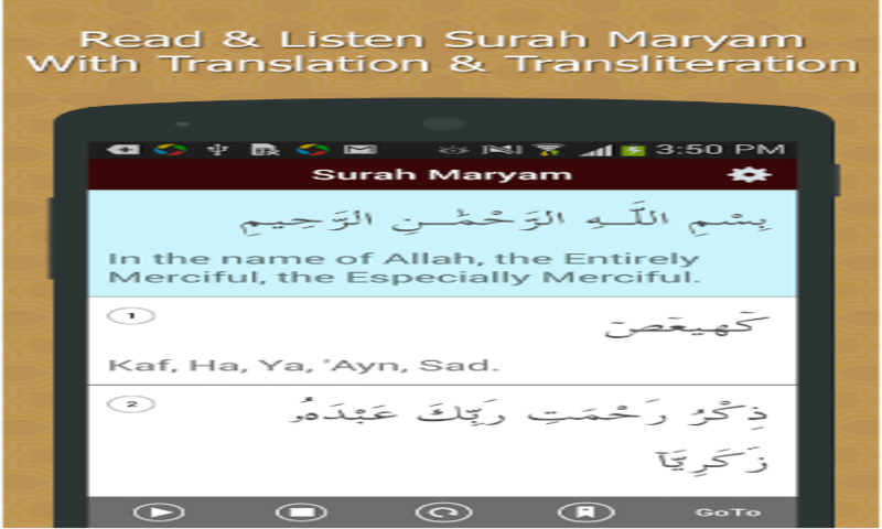 Amazon com: Surah Maryam: Appstore for Android