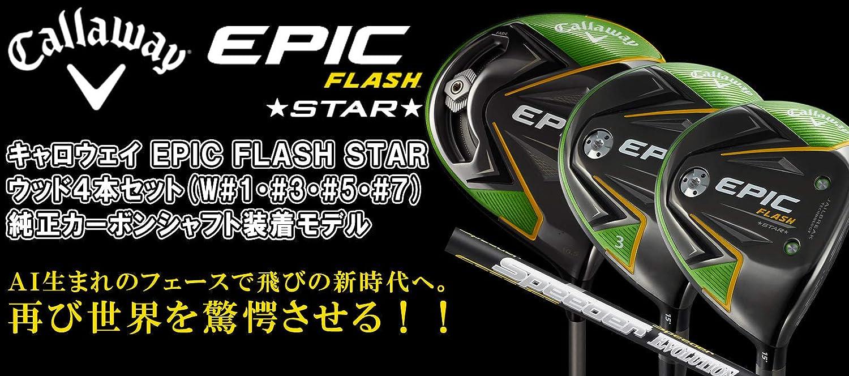 Callaway(キャロウェイ) EPIC FLASH STAR ウッド4本セット(W#1W#3W#5W#7) Speeder EVOLUTION for Callaway カーボンシャフト装着モデル メンズゴルフクラブ 右利き用 B07NXXWBZJ ドライバーロフト角(10,5度) FLEX-R