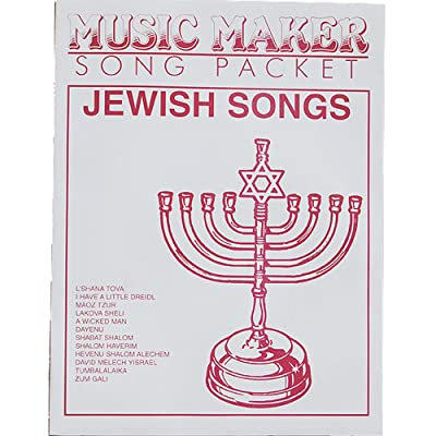 European Expressions Intl Jewish Music for The Music Maker: Toys & Games