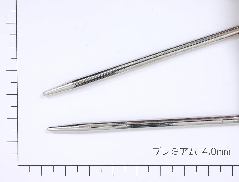 Addi 150/cm 4.0/mm Circular Knitting Needle