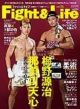 Fight&Life(ファイト&ライフ) (Vol.73)