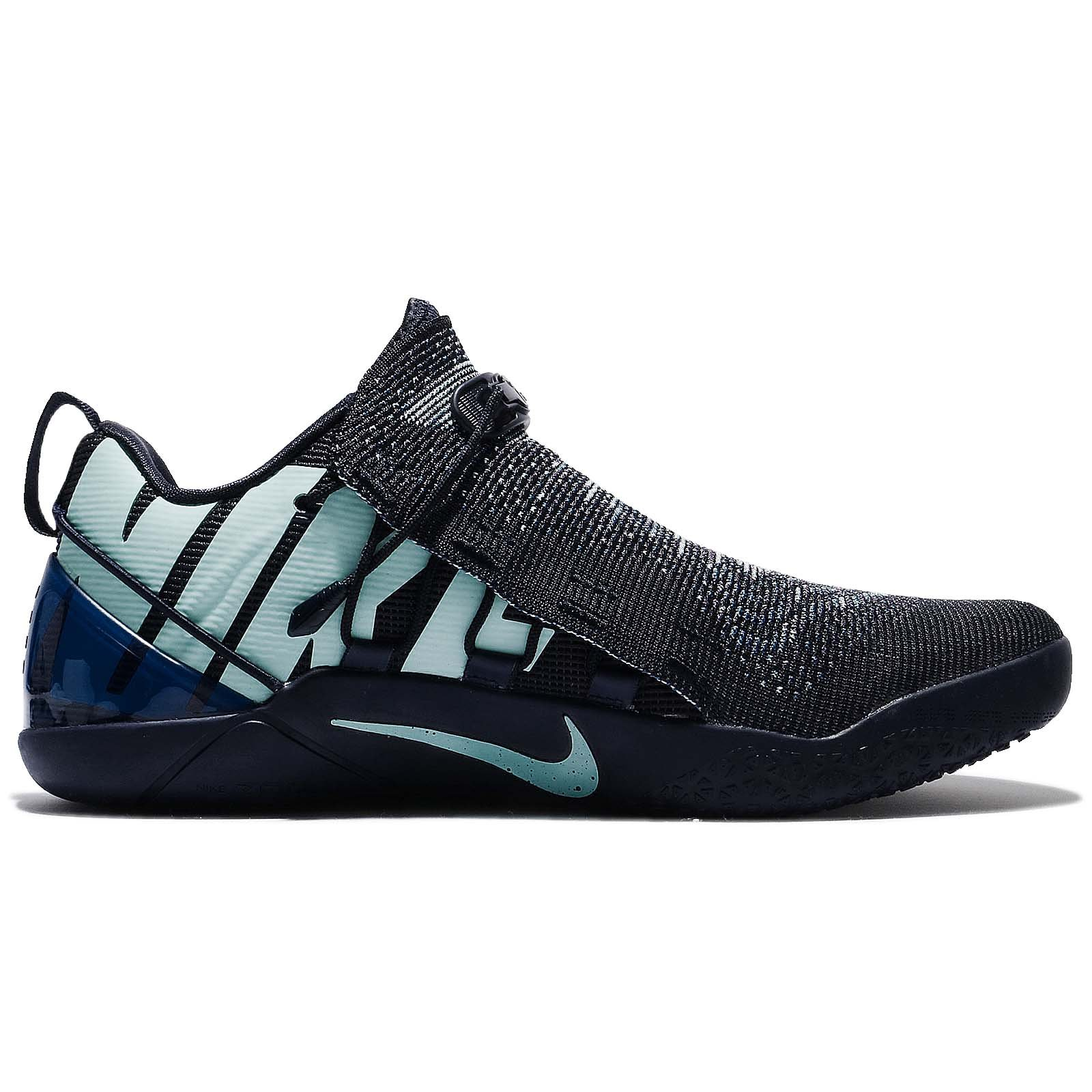 Nike Men's Kobe A.D. NXT AD, Mambacurial FC Barcelona College Navy Igloo, 9.5 M US by NIKE (Image #2)